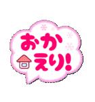 かわいいデカ文字のあいさつ吹き出し!!(個別スタンプ:23)