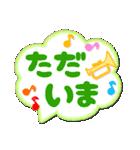 かわいいデカ文字のあいさつ吹き出し!!(個別スタンプ:24)