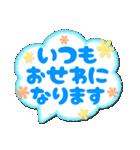 かわいいデカ文字のあいさつ吹き出し!!(個別スタンプ:26)