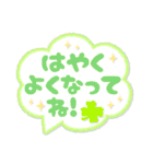 かわいいデカ文字のあいさつ吹き出し!!(個別スタンプ:27)