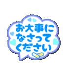 かわいいデカ文字のあいさつ吹き出し!!(個別スタンプ:28)