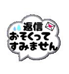 かわいいデカ文字のあいさつ吹き出し!!(個別スタンプ:29)