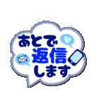 かわいいデカ文字のあいさつ吹き出し!!(個別スタンプ:30)