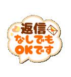 かわいいデカ文字のあいさつ吹き出し!!(個別スタンプ:32)