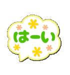 かわいいデカ文字のあいさつ吹き出し!!(個別スタンプ:33)