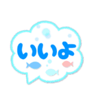 かわいいデカ文字のあいさつ吹き出し!!(個別スタンプ:34)
