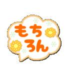 かわいいデカ文字のあいさつ吹き出し!!(個別スタンプ:35)