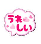 かわいいデカ文字のあいさつ吹き出し!!(個別スタンプ:36)