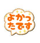 かわいいデカ文字のあいさつ吹き出し!!(個別スタンプ:37)