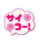 かわいいデカ文字のあいさつ吹き出し!!(個別スタンプ:38)