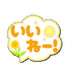 かわいいデカ文字のあいさつ吹き出し!!(個別スタンプ:39)