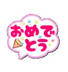 かわいいデカ文字のあいさつ吹き出し!!(個別スタンプ:40)