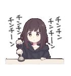 七瀬くるみ(個別スタンプ:04)