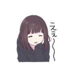 七瀬くるみ(個別スタンプ:30)