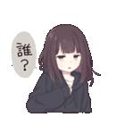 七瀬くるみ(個別スタンプ:37)