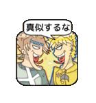 騎士爽物語-男子篇(日本語版)(個別スタンプ:03)