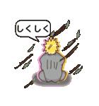 騎士爽物語-男子篇(日本語版)(個別スタンプ:04)