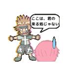 騎士爽物語-男子篇(日本語版)(個別スタンプ:06)