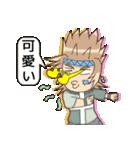 騎士爽物語-男子篇(日本語版)(個別スタンプ:07)