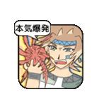 騎士爽物語-男子篇(日本語版)(個別スタンプ:08)