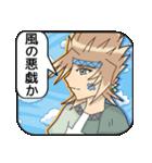 騎士爽物語-男子篇(日本語版)(個別スタンプ:09)