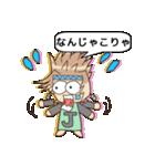 騎士爽物語-男子篇(日本語版)(個別スタンプ:10)