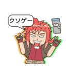 騎士爽物語-男子篇(日本語版)(個別スタンプ:13)