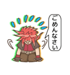 騎士爽物語-男子篇(日本語版)(個別スタンプ:14)