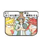 騎士爽物語-男子篇(日本語版)(個別スタンプ:16)