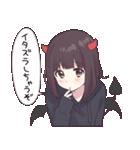 七瀬くるみ6(秋)(個別スタンプ:12)