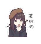 七瀬くるみ6(秋)(個別スタンプ:16)