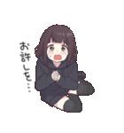 七瀬くるみ6(秋)(個別スタンプ:30)