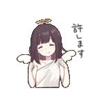 七瀬くるみ6(秋)(個別スタンプ:31)