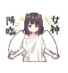 七瀬くるみ6(秋)(個別スタンプ:32)