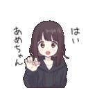 七瀬くるみ6(秋)(個別スタンプ:34)