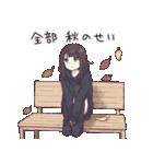 七瀬くるみ6(秋)(個別スタンプ:40)