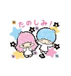 キキ&ララ 手描きタッチ(個別スタンプ:22)