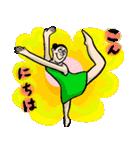 ひょうきんバレエ(個別スタンプ:1)