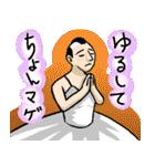 ひょうきんバレエ(個別スタンプ:2)