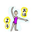 ひょうきんバレエ(個別スタンプ:3)