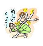 ひょうきんバレエ(個別スタンプ:5)