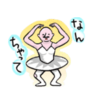 ひょうきんバレエ(個別スタンプ:10)