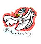 ひょうきんバレエ(個別スタンプ:11)