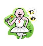 ひょうきんバレエ(個別スタンプ:19)