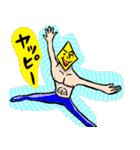 ひょうきんバレエ(個別スタンプ:21)