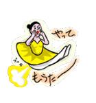 ひょうきんバレエ(個別スタンプ:22)