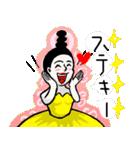 ひょうきんバレエ(個別スタンプ:23)