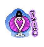 ひょうきんバレエ(個別スタンプ:24)