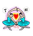 ひょうきんバレエ(個別スタンプ:25)