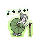 ひょうきんバレエ(個別スタンプ:30)